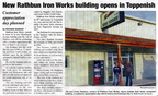 Jim Rathbun '77 - Rathbun Iron Works - new building - Dec 2009