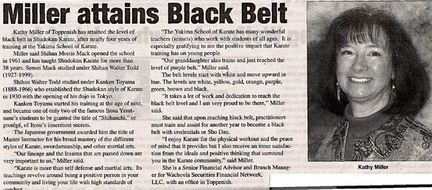 Kathy (Brost) Miller - FEB 2007 article